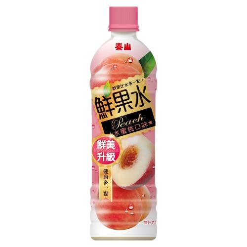 泰山 鮮果水-水蜜桃口味