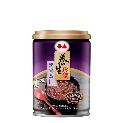 泰山 養生珍饌-紫米薏仁粥