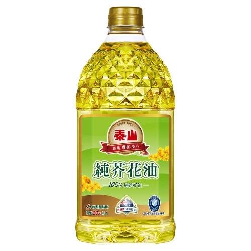 泰山 純芥花油 2.6L