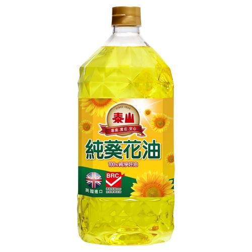 泰山 100%純葵花油