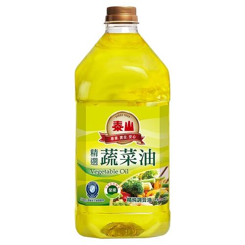 泰山 精選蔬菜油