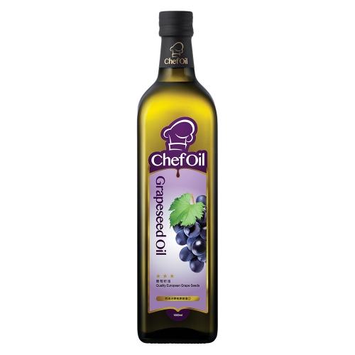 泰山 主廚精選ChefOil葡萄籽油