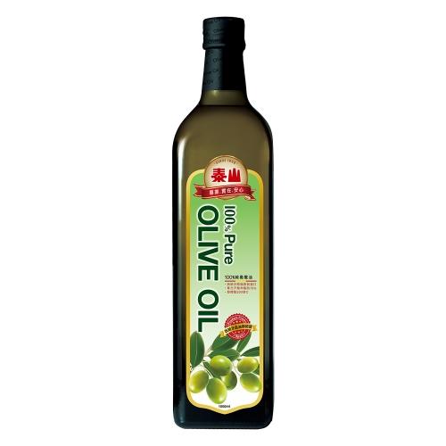 泰山 100%純橄欖油