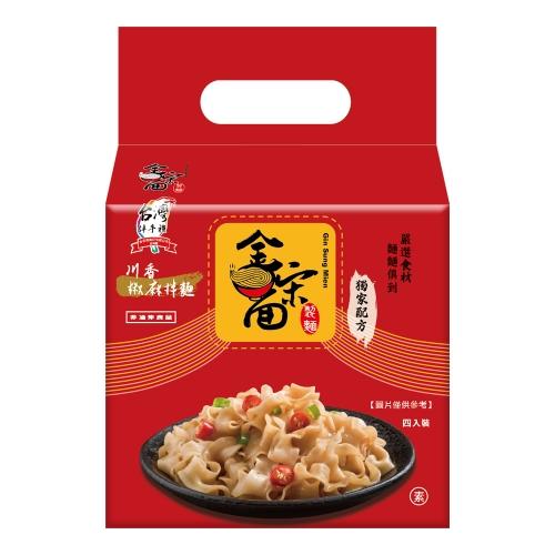 金宋麵-川香椒麻拌麵 (素)