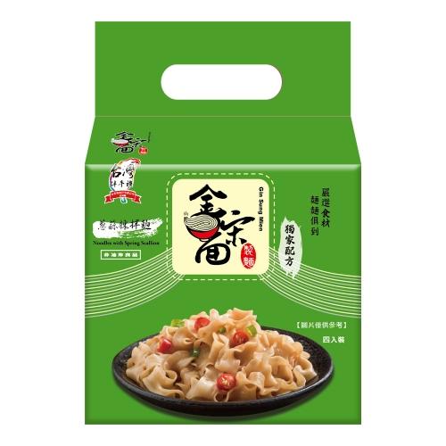 金宋麵-蔥蒜辣拌麵