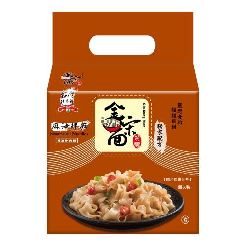 金宋麵-麻油拌麵 (素)