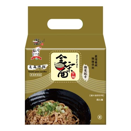 金宋麵-芝麻拌麵 (素)