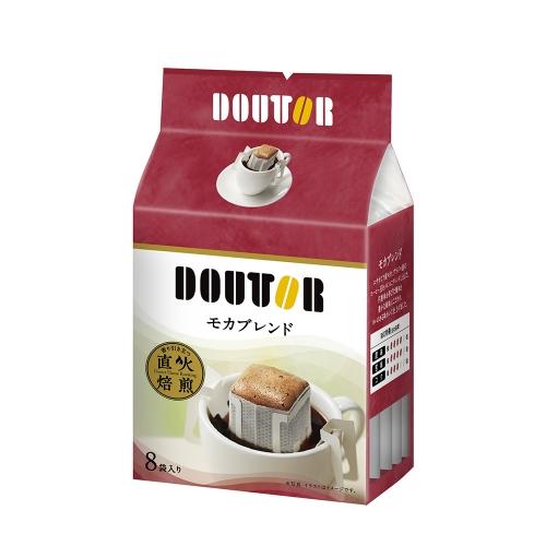 羅多倫濾掛式咖啡-摩卡 (8包/袋)