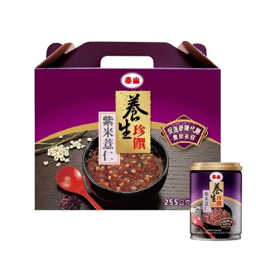 泰山 養生珍饌-紫米薏仁粥 禮盒款
