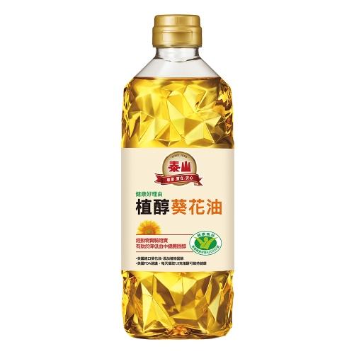 泰山 健康好理由植醇葵花油