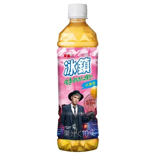 泰山 冰鎮水果茶